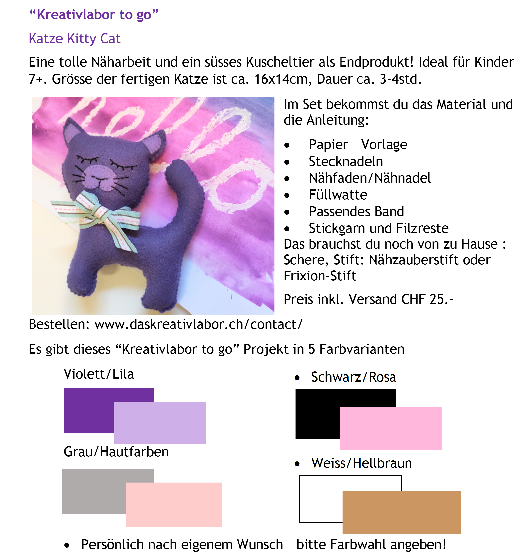 werbung-kitty-cat-3